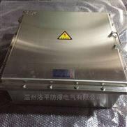 BXMD不锈钢防爆配电箱价格