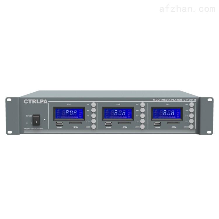 CT1301M智慧三路多媒体广播播放器