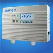 液氨罐区可燃气体浓度报警器,毒性气体报警器