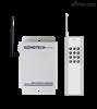 CTRL8715数字网络化(无线遥控模块控制软件V1.0)