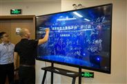 深圳美晶专显科技65寸86寸触摸教学一体机