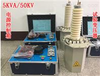10KV直流耐压测试仪