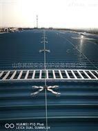 钢结构屋顶马道铝合金导轨