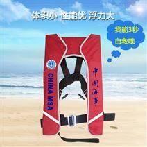 TPU海事充氣衣腰帶救生衣