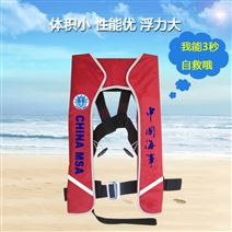TPU海事充气衣腰带救生衣
