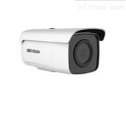 海康威视DS-2CD3T86FWD 800万网络摄像机
