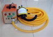 送风式长管呼吸器价格