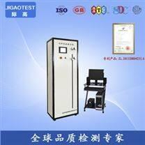 化纤长丝电子强力机 生产厂家
