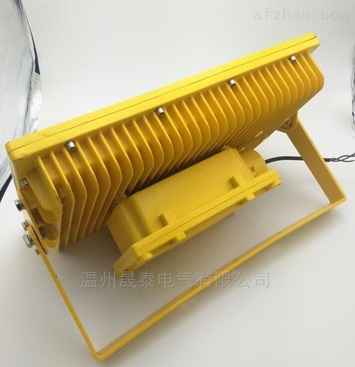 200w防爆节能led应急灯,一体式照明灯