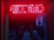 郑州工地一卡通门禁系统/郑州大厦刷卡门禁