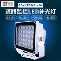 LED监控频闪灯补光灯车牌补光道路抓拍
