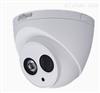 DH-IPC-HDW4631(6)C-A高清(600萬)紅外海螺半球型網絡攝像機
