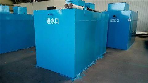 300立方牙科医院污水处理设备管理