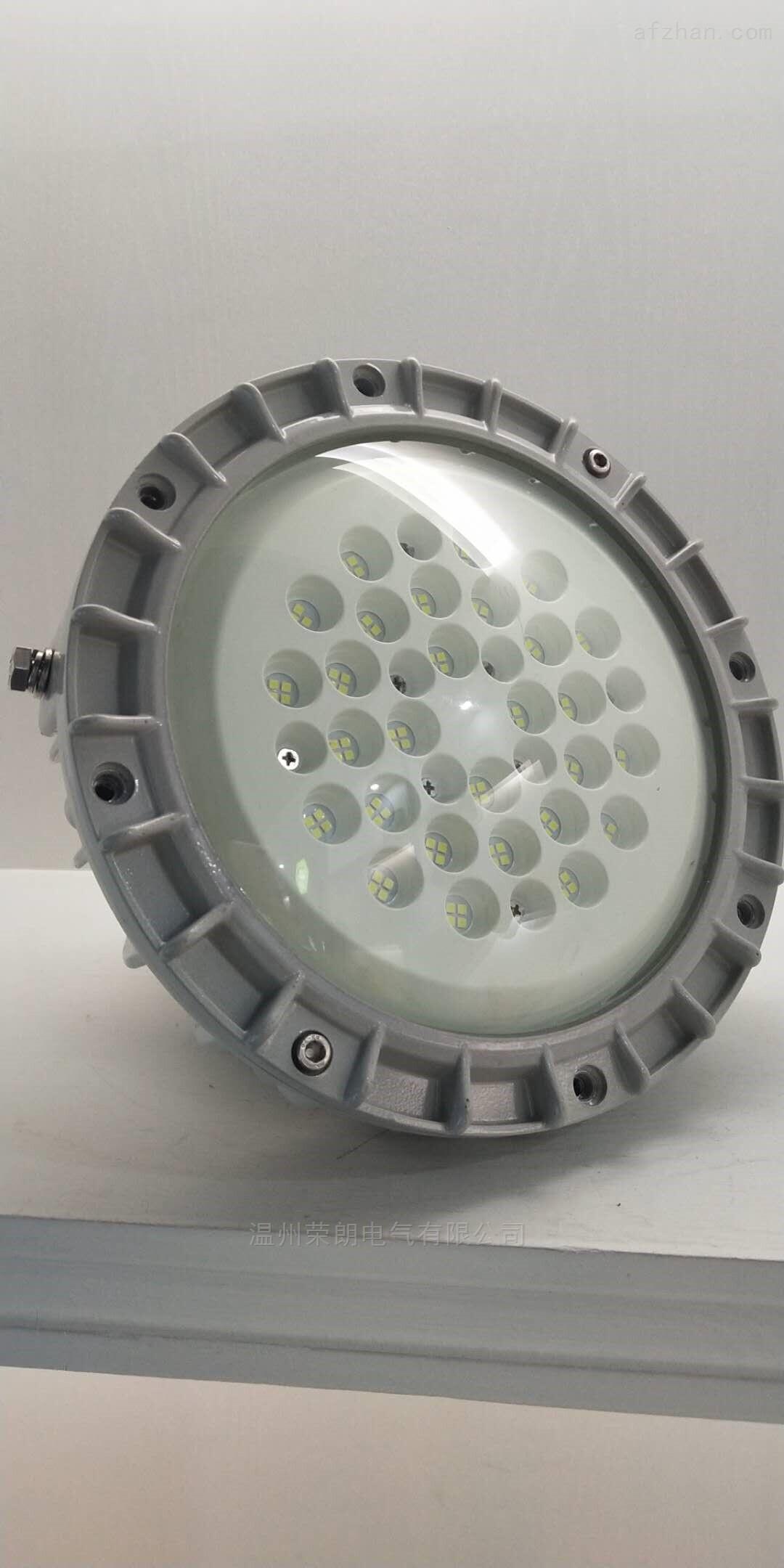led泛光灯100WGF9035