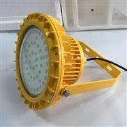 方形led防爆投光灯50W防爆灯具化工厂价格
