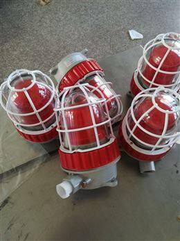 24V电压防爆声光报警器厂家