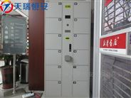 厂家定制12门条码智能储物柜价格