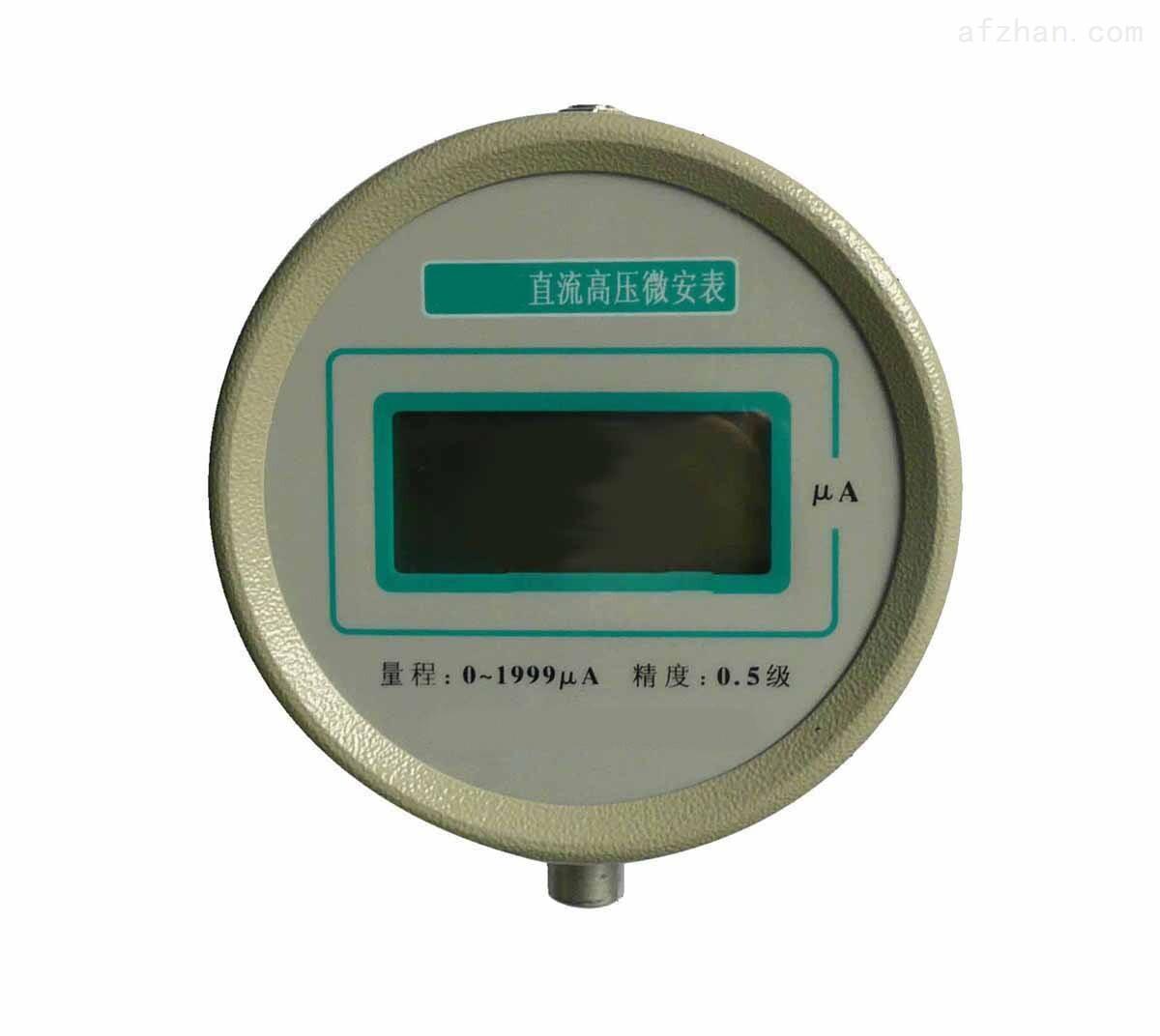 swb-iv高压数显微安表