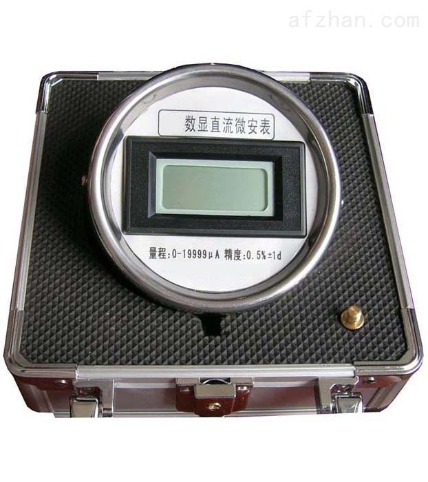 ZGF-II交直流试验变压器用毫安表