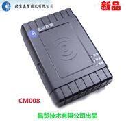 昌貿CM008二代證閱讀器