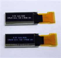 0.91寸OLED显示屏液晶模块专业生产工厂直供