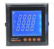 多功能电力监控仪表