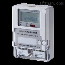 多功能电力监控仪表测量参数