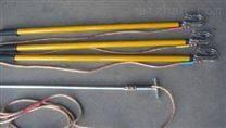 FDB-C/D 110KV短路接地线产品
