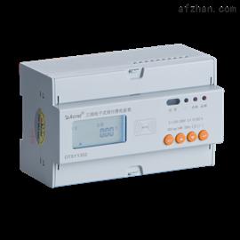 远程预付费电表功能特点