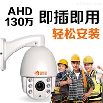 同轴线高清摄像机 模拟高清球机 抗干扰监控