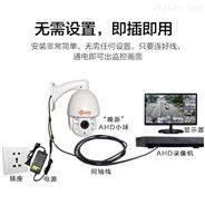 模拟球机 监控生产厂家 高清监控球机