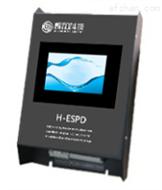 辉和科技在线防雷预警监测设备带屏款