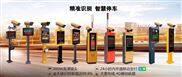 蚌埠怀远车牌识别系统/怀远高清车辆识别仪