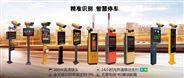 黃山車牌識別系統/黃山停車場車輛識別儀