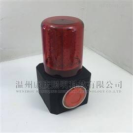 GMD4700康庆照明 GMD4700 红光闪烁 声音 磁力吸附