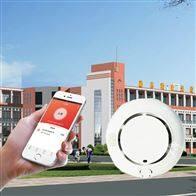 ZXY-01ZXY-01上海智慧消防厂家 消防设备品牌排名