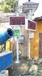 广州扬尘噪声在线监测系统联动喷淋自动设备
