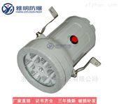 LED防爆视孔灯 酒库容器反应釜防爆灯