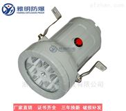 LED防爆视孔灯 酒库容器反应釜专用防爆灯