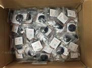 WM-020VH窗口柜台数字拾音器厂家高保真降噪拾音器