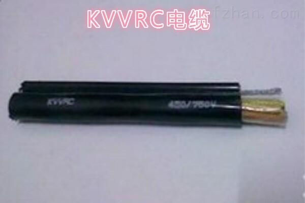 ZRA-KVV阻燃控制电缆A级阻燃电缆-银顺牌