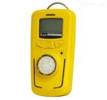 便携式一氧化碳气体报警器