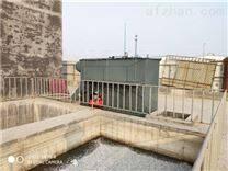 广东高速公路污水处理成套设备有哪些优点