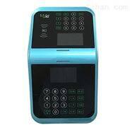 中控智慧ZTHP60消费机刷卡机