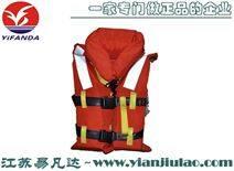 190N大浮力救援DFY-I新標準船用救生衣CCS