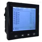 ARTM-Pn江苏无线在线测温监控系统高低压开关柜用