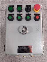 BZC-加热器防爆按钮箱生产厂家