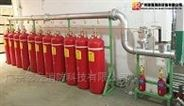 技术力量雄厚管网七氟丙烷灭火系统生产厂家