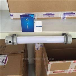 FW6600磁吸工作灯_LED檢修燈(海洋王同款工作棒)
