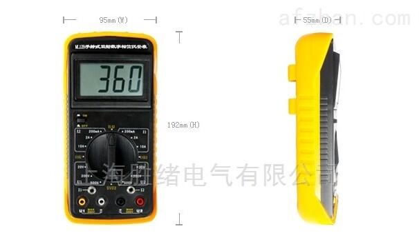 VC4000高精度双钳相位伏安表